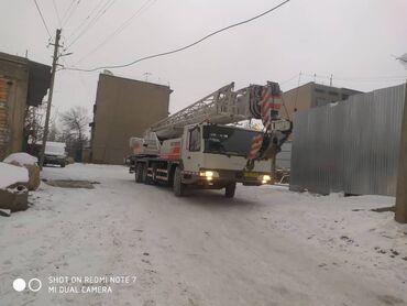 Услуги - Кызыл-Суу: Кран   Стрела 38 м
