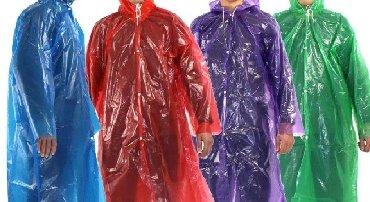 Спец одежда. Плащи для дезинфекции, не промокаемые, с капюшоном. В на