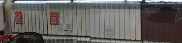 Panel radiator metresi 80mant baslayirRadiator 1sekskiya 12mantdan