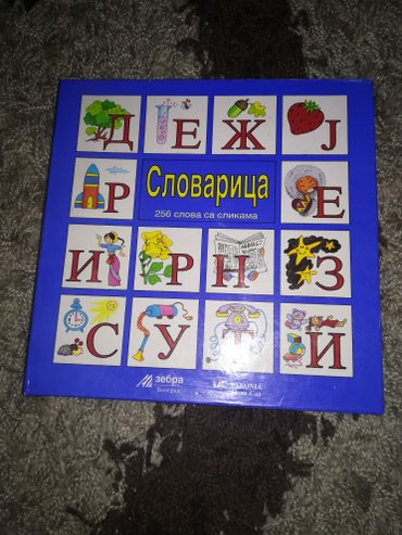 Slovarica za decu od 3 do 6 godina. Da lakše nauče slova. - Novi Sad
