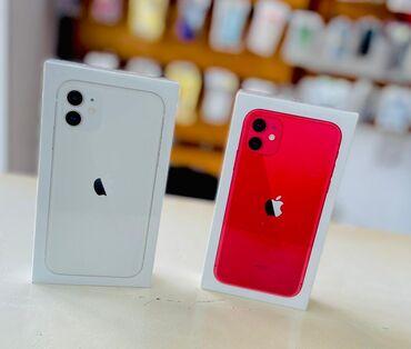 IPhone 11 | 128 GB | Κόκκινος | Νέα | Guarantee, Wireless charger, Face ID