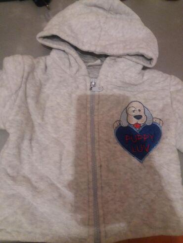 Dečije jakne i kaputi | Sokobanja: Jaknica za bebe nova skroz.Pogledajte i ostale moje oglase