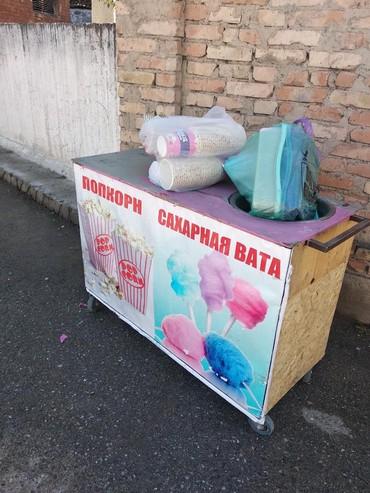 самодельные попкорн аппарат в Кыргызстан: Попкорн Жана таттуу кебез чыгарган опарат сатылат