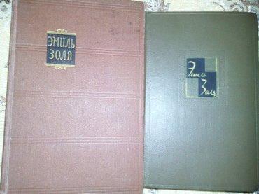 Bakı şəhərində книги по 2 маната