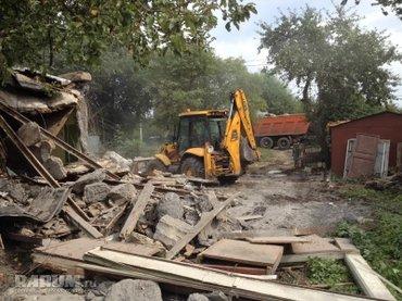Снос домов покупаем на снос в Бишкек