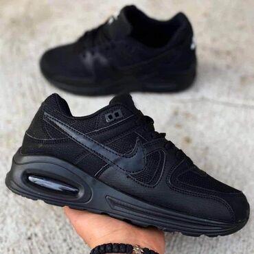 Ostalo   Zitorađa: Crne Nike Air Max, vazdusni djon, platneni delovi, znakovi siveni
