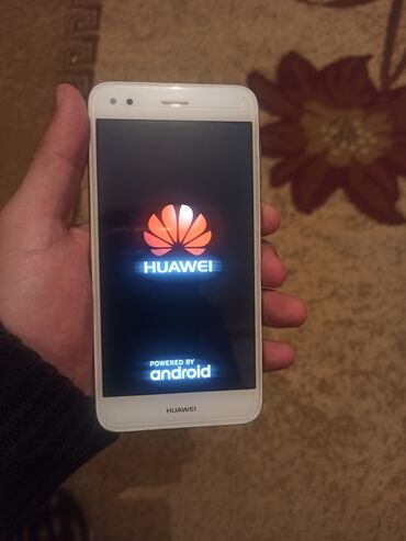 Мобильные телефоны и аксессуары - Азербайджан: Huawei   16 ГБ   Золотой   Б/у   Отпечаток пальца