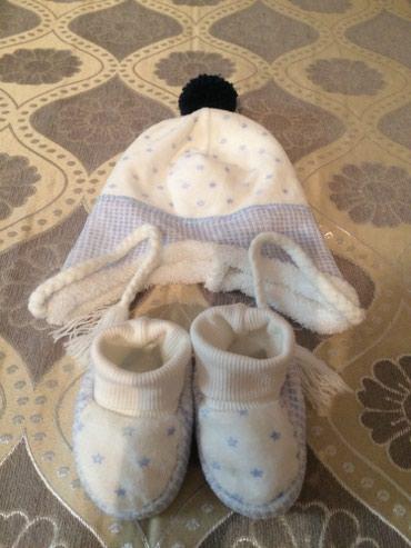 Набор для новорожденных 0-3 мес.Турецкий ,новый в Бишкек