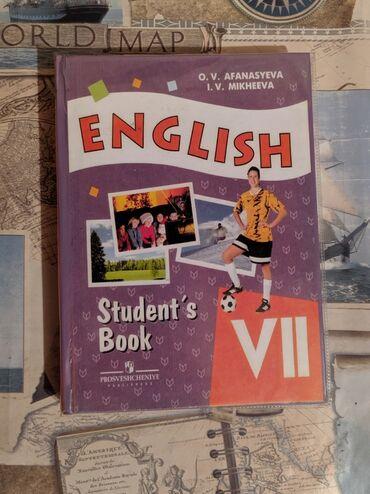 samsung ativ book в Кыргызстан: Продаю Students Book English 7 Состояние 10/10  Цена окончательная!