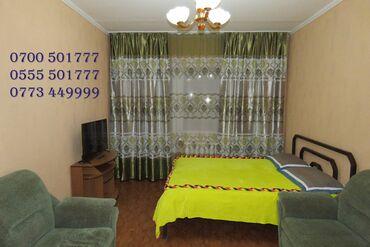 вакцины для животных в Кыргызстан: Посуточно квартира посуточно Посуточна посуточна посуточный квартиры