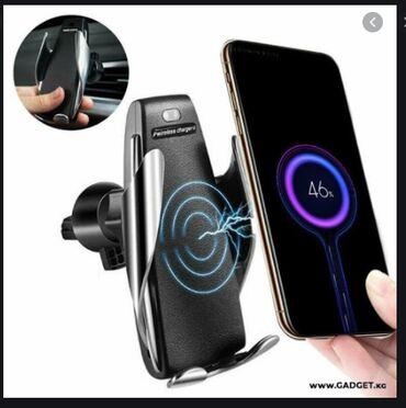 Умный Держатель для смартфона в машину с Беспроводной Зарядкой Smart