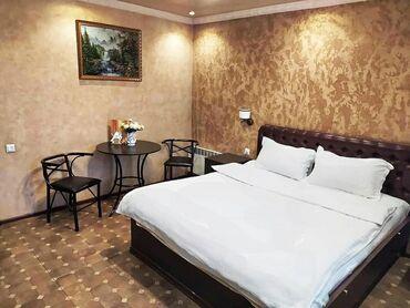 Гостиница час ночь день суткиотличные, теплые номера, выполненные в