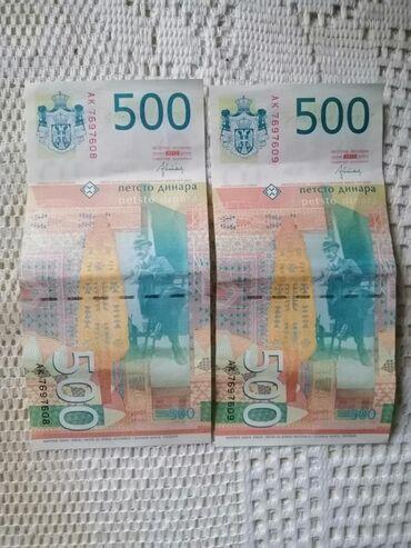 Prodajem dve novcanice od 500.din od jedistvene serije sto i serijski