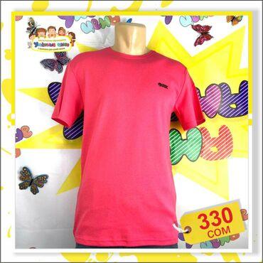 Мужские футболкиРазмер:m-xlЦвет:розовый, белый, зелёный Цена:330 сом