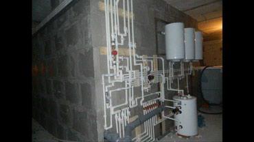 Водоснабжение, отопление , в Бишкек