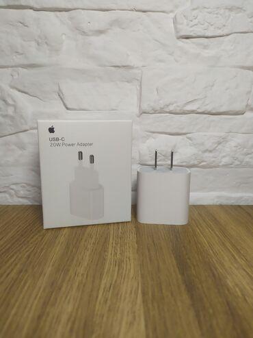 Мобильные телефоны и аксессуары - Кыргызстан: Зарядное устройство для Apple Блок питания Шнур 1м Беспроводной