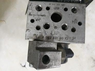 Продам гидравлический блок ESP W210. в Кара-Балта
