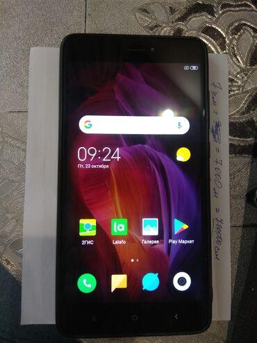 жидкость для интимной гигиены в Кыргызстан: Б/у Xiaomi Redmi Note 4 32 ГБ Черный
