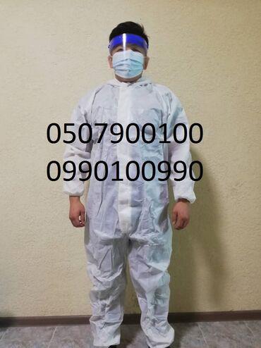 Медтовары - Кыргызстан: Защитные костюмы:  спандбонд 40г  спандбонд 60г  спандбонд 80г однораз