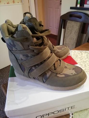 Sa skrivenom petom - Srbija: Ženska patike i atletske cipele 37