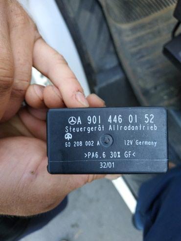 Куплю такое реле на спринтер 4*4 стоит под водительским седеньем в Каракол
