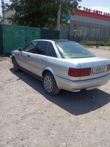 Audi 80 2.1 л. 1992 | 200000 км