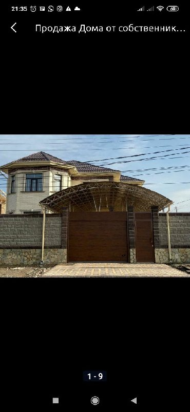 Продам Дома от собственника: 275 кв. м, 7 комнат
