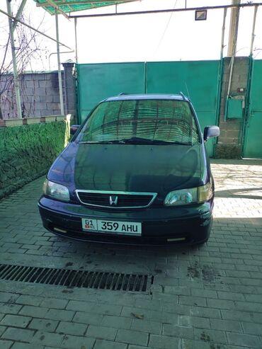мини бар бишкек в Кыргызстан: Honda Shuttle 2.3 л. 1999