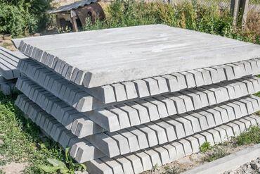 панели-мдф-для-стен-цена в Кыргызстан: Стойки ! Стойка! железо бетоные стойки для ограждения- садов,участков