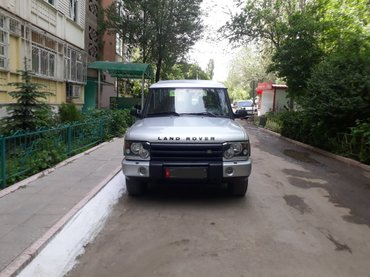 Land Rover Discovery 2003 в Бишкек