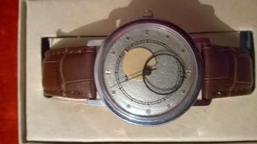 часы ракета кварцевые ссср в Кыргызстан: Часы ссср коперник ракета