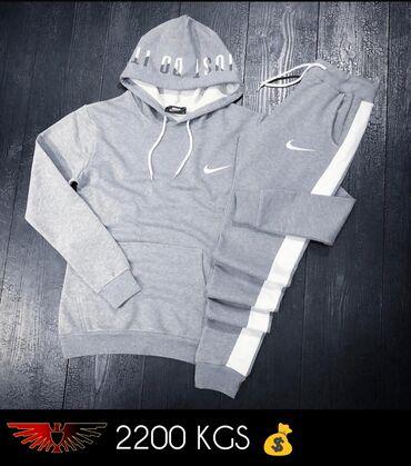 nike team hustle d7 в Кыргызстан: Спортивные костюмы мужские Nike•Только доставка! Доставка по всему