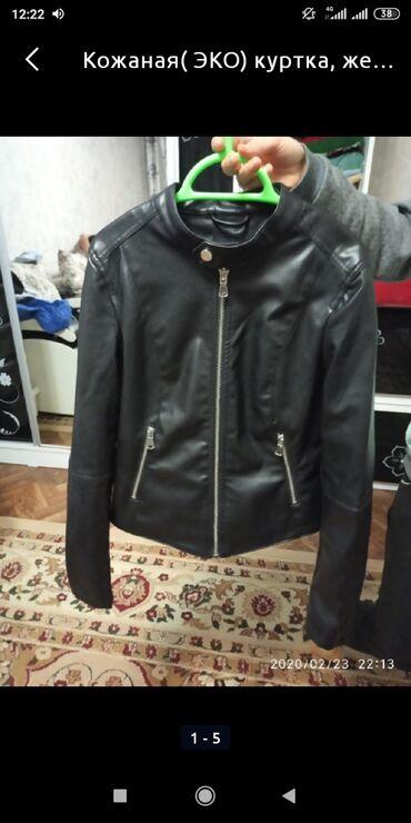 куртка russia в Кыргызстан: Кожаная женская курткаРазмер 42_xsИз магазина house (Russia) ЭКО