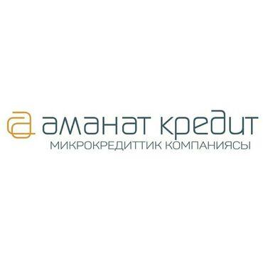гироскутер дешево за 1000 в Кыргызстан: Компания | Кредит | Без поручителей