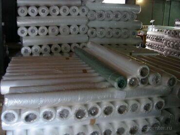 Продаю полиэтилен прозрачныйШирина 1'5 и 2'0Толщина 0'3 до 0'100Любой