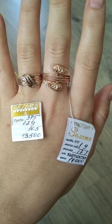 Украшения - Лебединовка: Продаю кольца золотые, 3500,5000сом