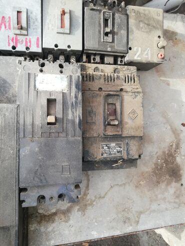 Все для электричества в Кара-Балта: Продаю электроавтоматы б/у СССР
