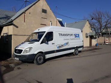 Рукава для водителей бишкек - Кыргызстан: Спринтер грузоперевозок  по городу цена за 1 час Регион