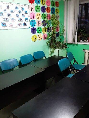 сдам в аренду офисное помещение в Кыргызстан: Сдаются в аренду офисные помещения под салон красоты, образовательный