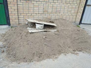 Находки, отдам даром - Кыргызстан: Строительный мусор