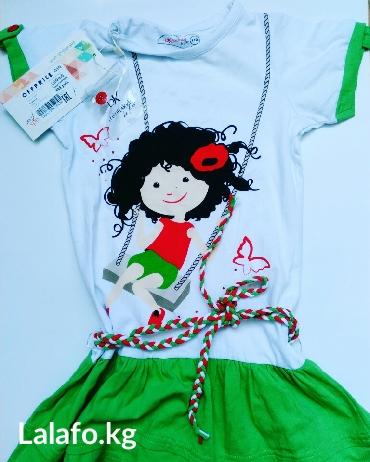 Новое платье с этикеткой. Куплено в Москве за  в Бишкек