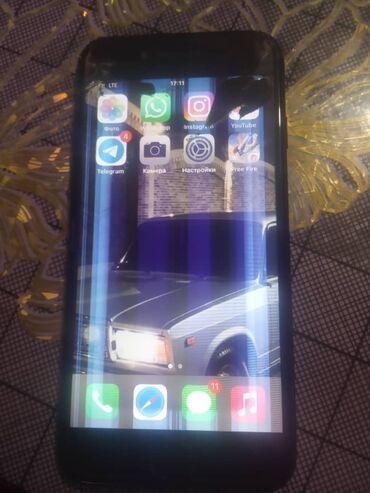 IPhone 7 | 32 ГБ | Черный (Jet Black) Б/У