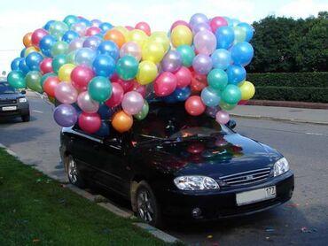 приора в Кыргызстан: Доставка воздушных шаровВаш праздник - наш главный приоритет. Именно