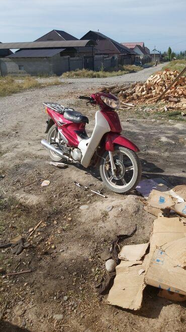 Транспорт - Байтик: Корейский скутер. Абалы жакшы 45000сом. Срочно,срочно,срочно. Обмен