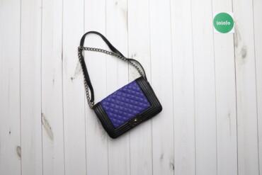 Жіноча невелика сумка    Колір чорно-фіолетовій Довжина 28 см Висота 1