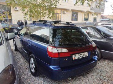 радионяня бишкек in Кыргызстан | ГРУЗОВЫЕ ПЕРЕВОЗКИ: Subaru Legacy 2 л. 2002 | 200 км