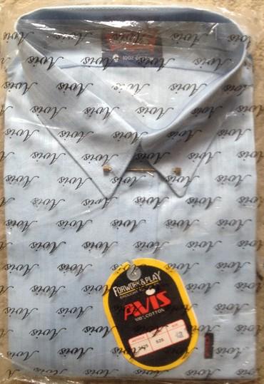 """Продаю новую рубашку """"AVIS"""",бледно-голубая, размер по вороту 42"""
