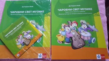 Knjige, časopisi, CD i DVD | Sremska Mitrovica: 4 r. carobni svet muzike udzbenik +cd+ radna notna sveska klett novo