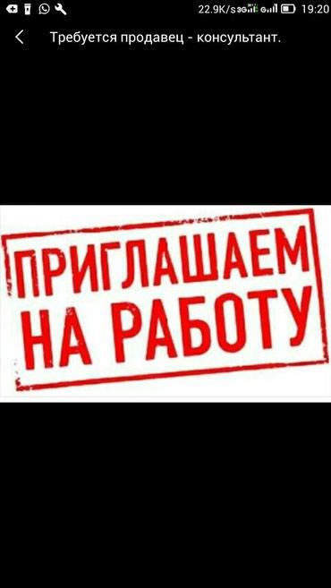"""Требуется в компанию """"патриот"""" в Исфана"""