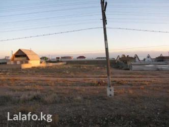 Продаю Два смежных участка на Иссыккуле в селе Тамчи. Каждый участок в Тамчы